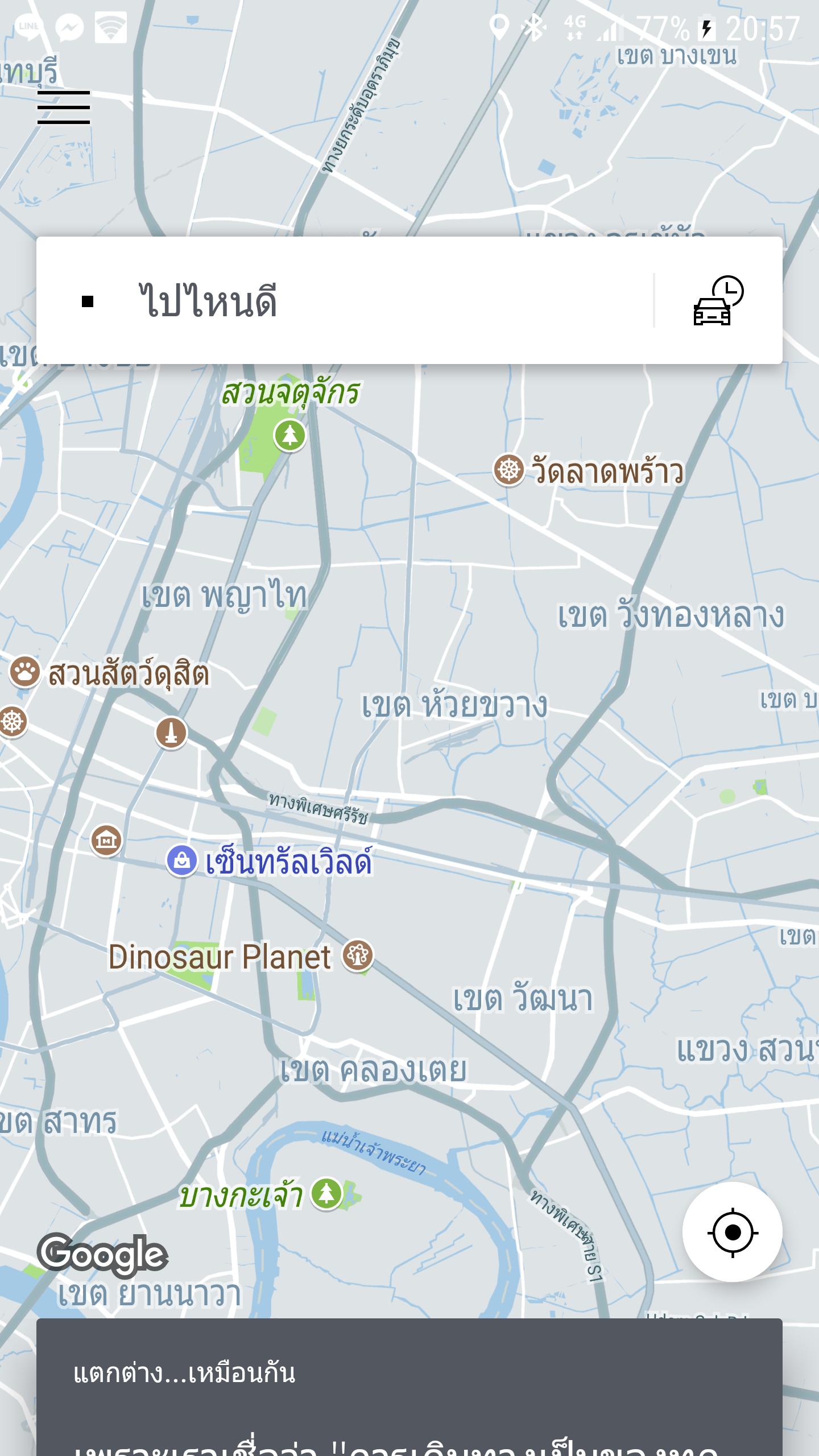 แผนที่ Uber