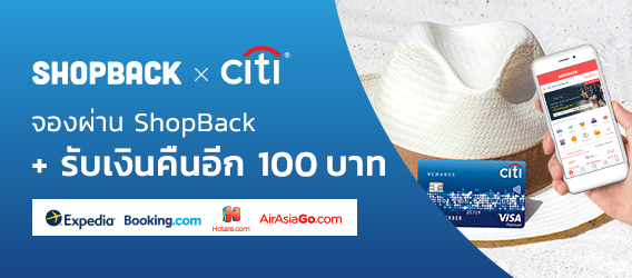Citibank travel