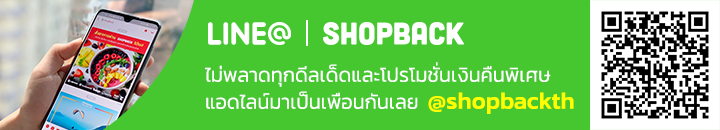 LINE @shopbackth
