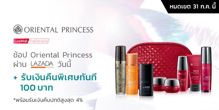 oriental princess campaign