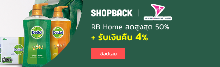 RB Home
