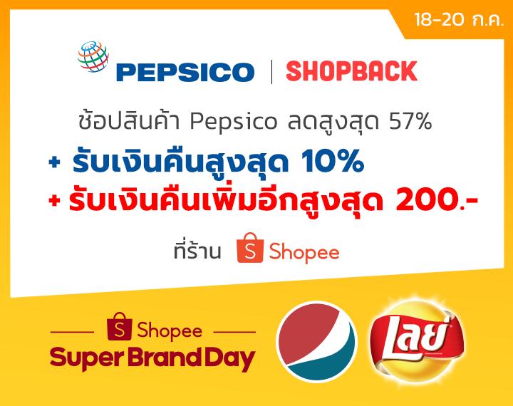 ShopBack x Pepsico
