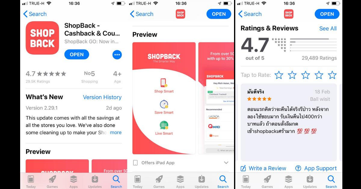 app shopback