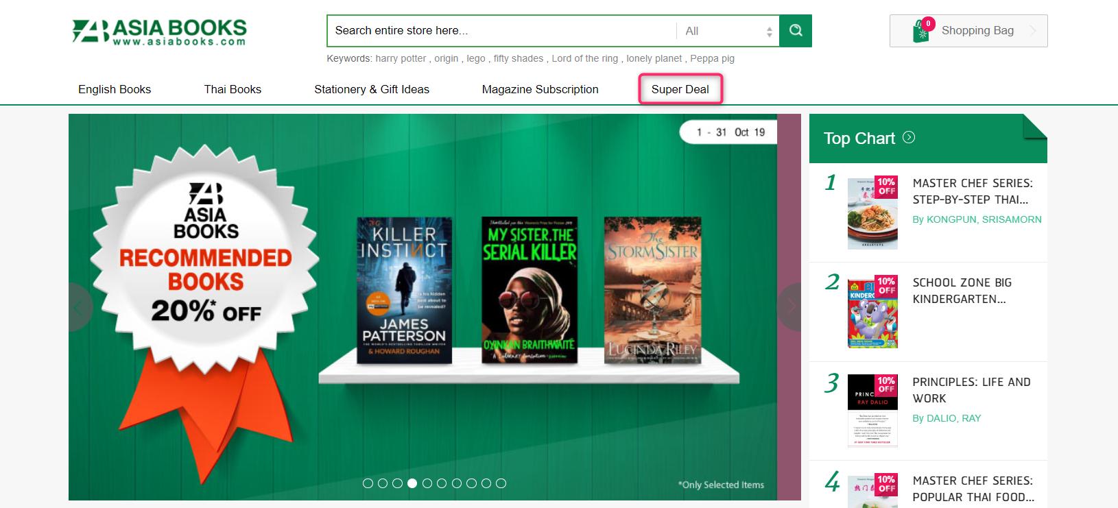 asia books web