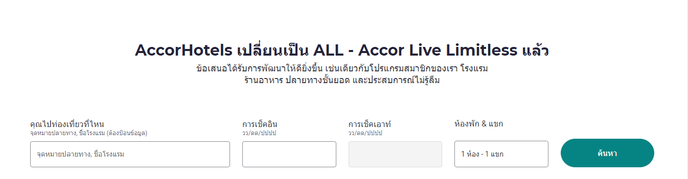 Accor live limitless - ShopBack