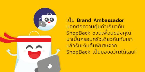 ShopBack Crew is