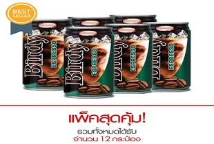 Shopat24 จัดโปรโมชั่น ชา กาแฟ ลดสูงสุด 19% เริ่มต้น 75 บาท