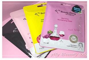 โปรโมชั่น Beauticool มาส์กบำรุงผิว My Beauty Diary ลดราคาพิเศษ เริ่มต้นเพียง 59 บาท