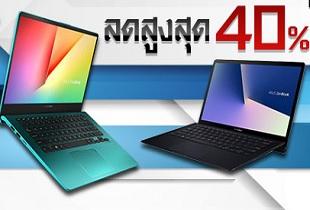 ส่วนลด Shopat24  Notebookและอุปกรณ์เสริม Asus ลดราคาสูงสุด 40% วันนี้ - 25 ม.ค.62