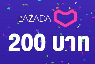 พิเศษสำหรับ ShopBack: โค้ดลด 200 บาท Lazada 7th Birthday Sale