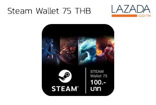 Steam Wallet 75 THB