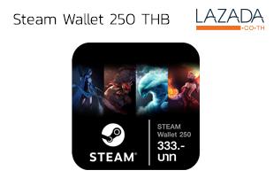 Steam Wallet 250 THB