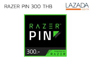 RAZER PIN 300 THB