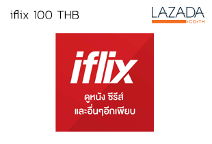 iflix 100 THB