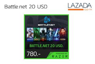 Battle.net 20 USD