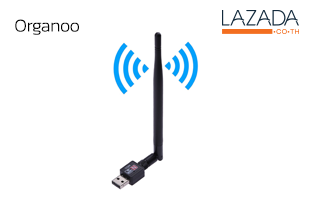ตัวรับสัญญาณไวไฟ USB 600Mbps แบบมีเสาอากาศ