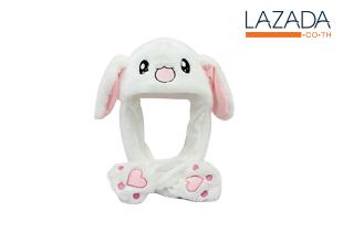 หมวกหูกระต่ายดุ๊กดิ๊ก ขยับหูได้ ไม่ต้องใส่ถ่าน