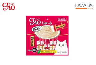 CIAO Churu ขนมแมวเลีย ชูหรู ปลาทูน่าเนื้อขาว 20 ซอง SC-127