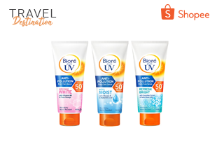 Travel Week: BIORE UV Anti-Pollution Body Care Serum ครีมกันแดด SPF50+ PA+++ 150ml และ 50ml เริ่มต้น 116 บาท