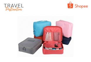 Travel Week: กระเป๋าจัดระเบียบ อเนกประสงค์ ใส่อุปกรณ์อาบน้ำ ของใช้ส่วนตัว เริ่มต้น 33 บาท