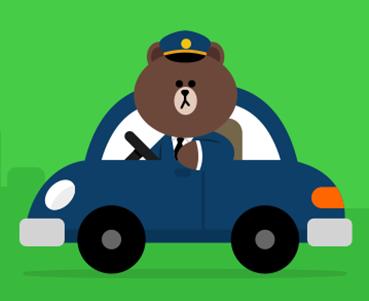 รับเงินคืนไปเลย 15 บาท เมื่อเรียก LINE Taxi ผ่าน ShopBack!