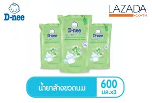 แพ๊ค 3 น้ำยาล้างขวดนมและจุกนม D-Nee แบบชนิดเติม