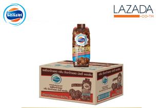Foremost นมยูเอชที รสช็อกโกแลต กลิ่นช็อกโกแลต นัตตี้พราลีน 330 มล.