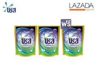Breeze Excel Liquid Comfort Liquid Detergent Purple 1400 ml. บรีส เอกเซล ลิควิค คอมฟอร์ท สีม่วง น้ำยาซักผ้า 1400 มล. X3