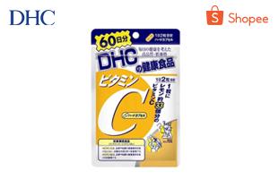 DHC Vitamin C (60 วัน)