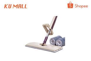 Kumall Lazy Mop ไม้ถูพื้นแบบรีดน้ำและฝุ่นผงในตัว(พร้อมผ้า 3 ผืน) รุ่น FMOP135A