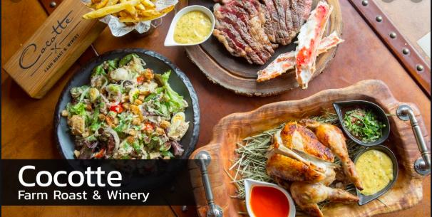 Cocotte Farm Roast & Winery เป็นอีกหนึ่งร้านแนะนำจากทาง Foodpanda ซึ่งมีโปรโมชั่น Foodpanda รับฟรี Smoked Beef and Burrata เมื่อสั่งครบ 2,000 บาทขึ้นไป