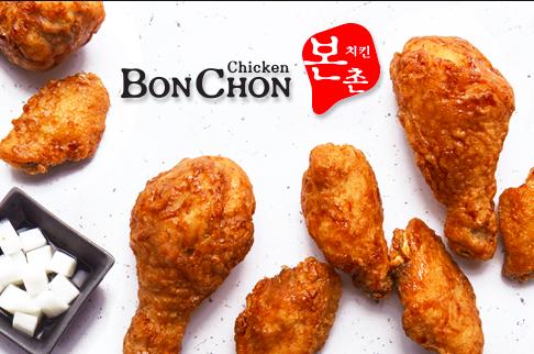 Bonchon Chicken มาพร้อมส่วนลด Foodpanda ลดถึง 20% ในเมนูที่ร่วมรายการ