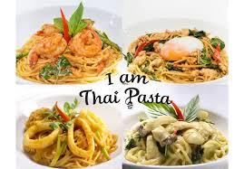 I am Thai pasta ร้านอาหารเมนูพาสต้า มีโปรโมชั่น LINE MAN ฟรีค่าส่ง 50 บาท