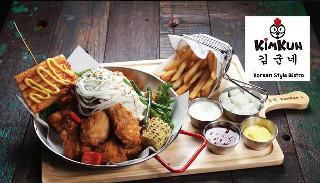 ร้านอาหารเกาหลี Kimkun มีโปรโมชั่น Foodpanda ซื้อ 1 แถม 1 สำหรับชุดข้าวกล่อง Kimkun Box