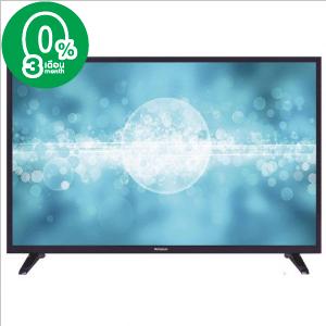 WESTINGHOUSE แอลอีดีทีวี รุ่น WH001 48 นิ้ว มาพร้อม ส่วนลด big c ที่ลดถึง 9,000 บาท จากราคาเต็ม 14,990 เหลือเพียง 5,990 บาทเท่านั้น