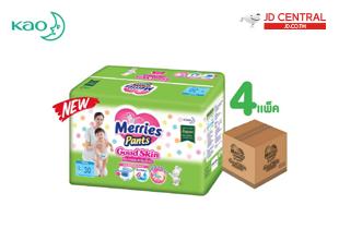 Merries Baby Diaper Pants GOODSKIN L30 x 4 PACKS (TOTAL 120 PCS)