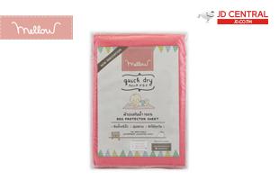 Mellow Quick dry Size L ผ้ารองกันฉี่ ผ้ารองกันน้ำ 100% ขนาด 100ซม.x140ซม.Salmon rose ชมพูอมส้ม