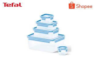 Tefal เซ็ตกล่องถนอมอาหาร MasterSeal FRESH Set จำนวน 3 ใบ ความจุ 1 ลิตร
