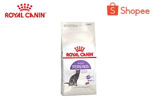 Royal Canin Sterilised อาหารแมวโต หลังทำหมัน 400 กรัม