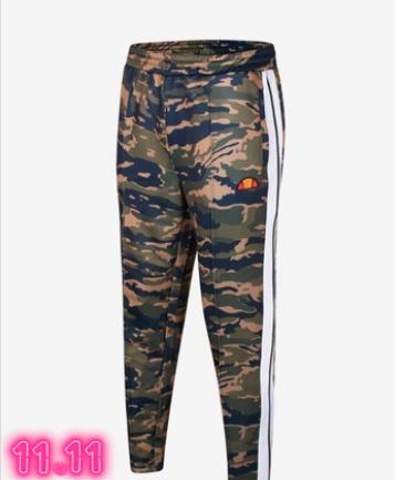 ELLESSE Cormor กางเกงแทร็คผู้ชาย พิเศษราคาเหลือเพียง 1,521 บาท