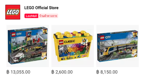ช้อปออนไลน์กับ LEGO ของเล่นที่เล่นได้ทุกเพศทุกวัย ราคาเพิ่มต้นเพียง 215 บาท