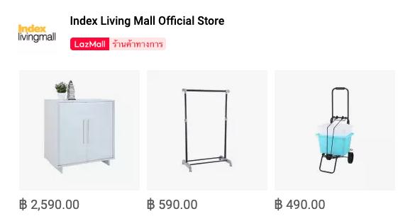 Index living mall official store จาก lazada mall มีสินค้าตกแต่งบ้าน ราคาสุดประหยัด