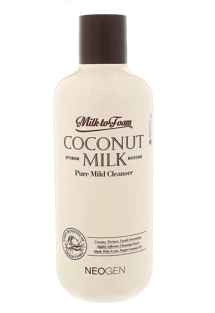 ผลิตภัณฑ์ทำความสะอาดผิวหน้า Pure Coconut Milk Cleanser มาพร้อมส่วนลดถึง 38%