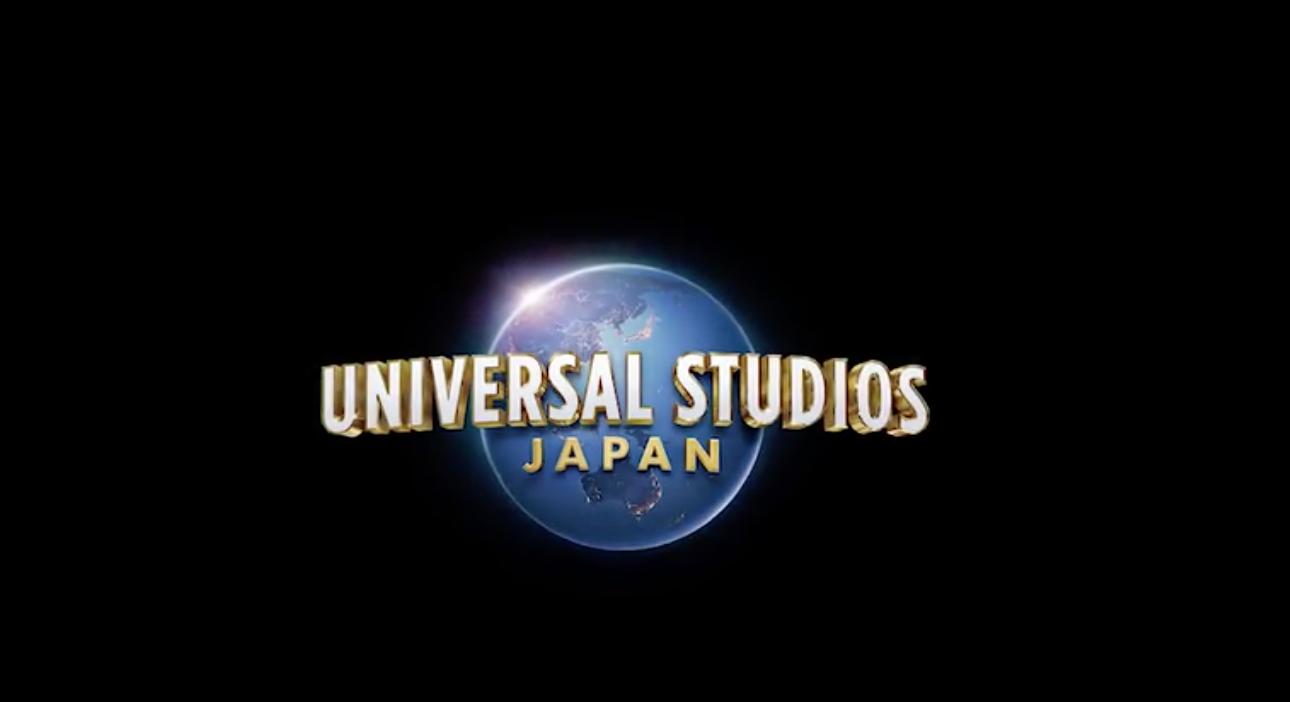 พบกับบัตรเข้า Universal Studios Japan ™ ราคาเริ่มต้นที่ 2,125