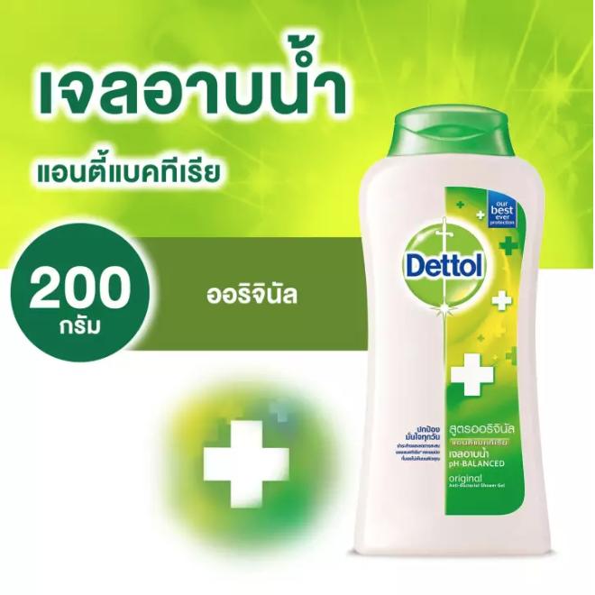 เดทตอล เจลอาบน้ำ แอนตี้แบคทีเรีย สูตรออริจินัล 200 กรัม ลด 54% จาก 138 บาท เหลือเพียง 64 บาท