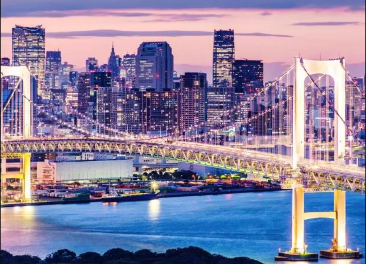 ส่วนลด booking ในโตเกียวกว่า 100 แห่ง เริ่มต้นที่ 697 บาท