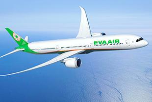 สุดคุ้ม! เที่ยวไทเปกับ EVA air 4 วัน 3 คืน เริ่มต้นที่ 12,134 บาท