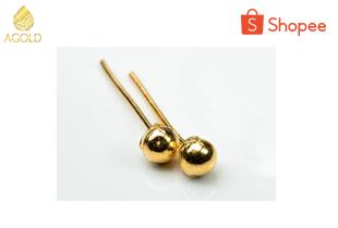 agonline | AGOLD ต่างหูทอง 0.3 กรัม ลายหมุด ทองคำแท้ 96.5