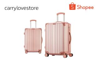 carrylovestore | Classy Luggage กระเป๋าเดินทาง20/24/26/28นิ้ว รุ่นซิป