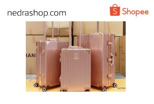 nedrashop.com | กระเป๋าเดินทางโครงอลูมิเนียม